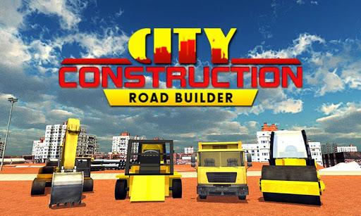建設シティロード・ビルダー