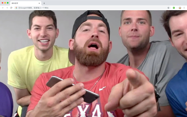 dude perfect Popular Sports HD New Tabs Theme