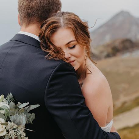 Свадебный фотограф Дарья Шатунова (DashaShatunova). Фотография от 22.10.2018
