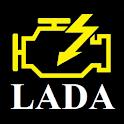 Ремонт ошибок LADA Light. icon