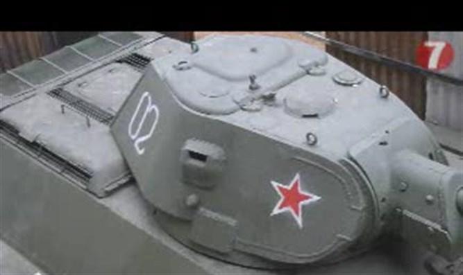 Советский танк (файл)