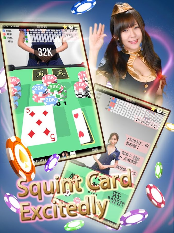 True Baccarat: Squeeze & Slots- screenshot