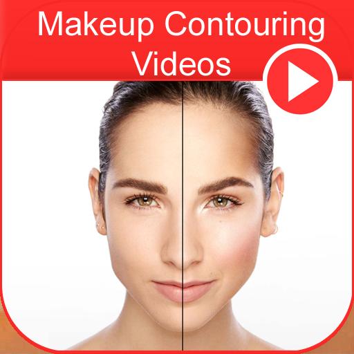 Makeup Contouring Videos 遊戲 App LOGO-硬是要APP