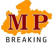 MP Breaking News in Hindi