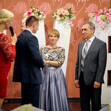 Wedding photographer Valeriy Slavnikov (slavnikov69). Photo of 20.09.2017