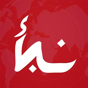 Nabaa 7.4 by Madar Software logo