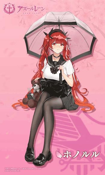 日傘のカノジョ
