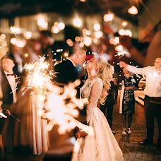Wedding photographer Diana Bondars (dianats). Photo of 16.11.2018