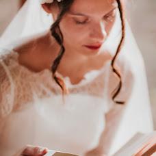 Wedding photographer Ilona Maulis (maulisilona). Photo of 14.01.2018