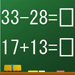 Mental arithmetic calculation Icon