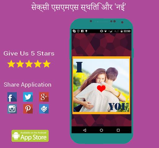 Hot hindi Shayari status +27k