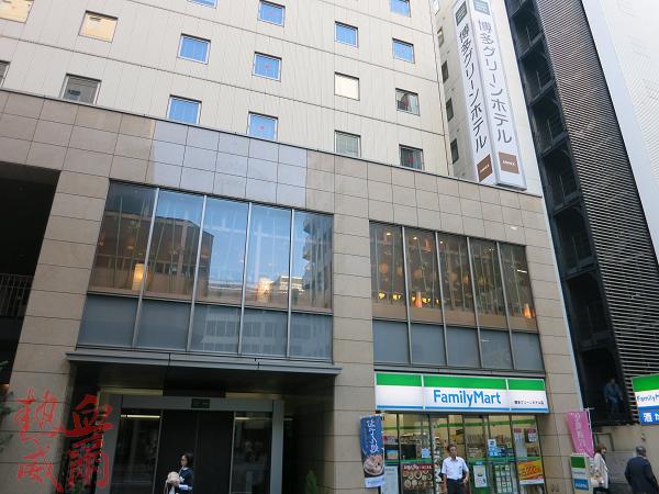 日本紀行:博多 GREEN HOTEL Annex館@ 福岡
