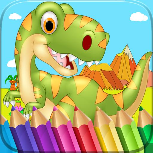 恐龙Colorbook绘图 教育 App LOGO-硬是要APP