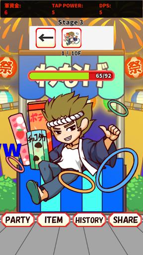Strike Festival ~ Hit or No Hit!? ~ 1 Windows u7528 2