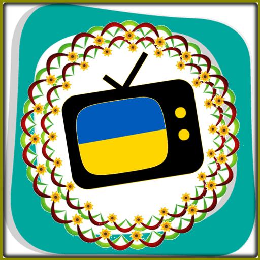 All TV Ukraine