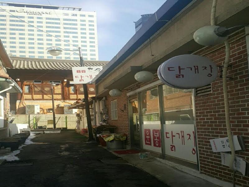 박주용 대표 맛집 투어 삼성동 '운봉 닭개장'