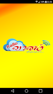 Radio Vaanam – Miniaturansicht des Screenshots