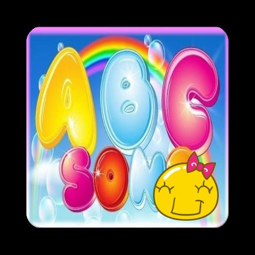宋对于儿童ABCD 教育 App LOGO-硬是要APP