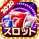 Club Vegas 777 幸運の777 無料のカジノスロットゲーム!