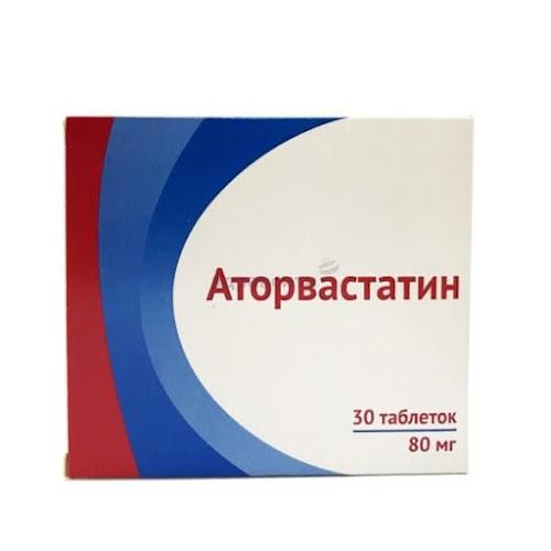 Аторвастатин таб. п/о плен. 80мг №30