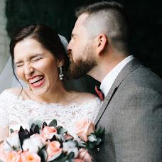 Wedding photographer Aleksandr Chernyshov (tobyche). Photo of 09.10.2018