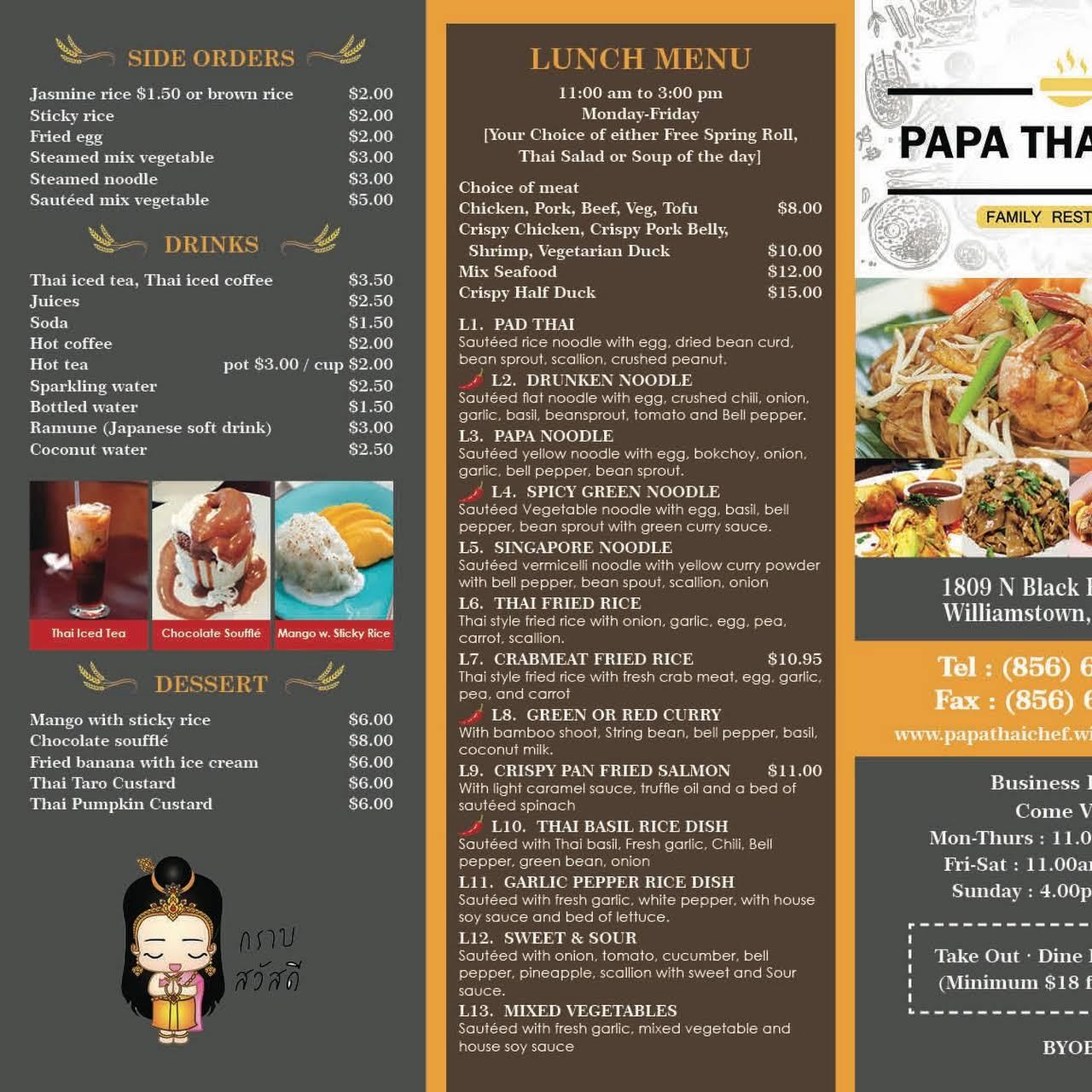 1809 Menu papa thai chef - thai restaurant in williamstown