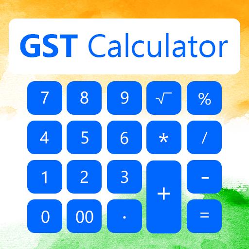 GST Calculator Guide 2017