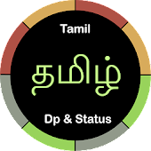 Tamil Dp and Status