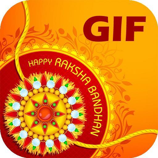 Rakhi GIF 2017