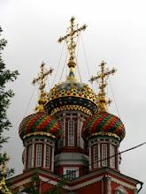 Photo: Рождественская церковь, купола