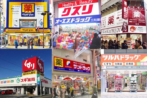 失心瘋前先停看聽!到日本不能錯過的藥妝店,各店特色、掃貨攻略總整理~