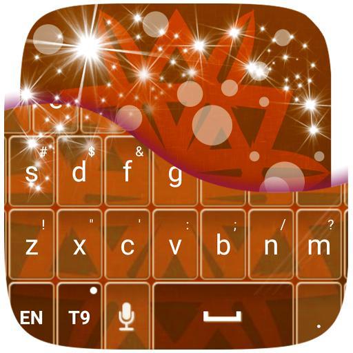 娱乐の茶色のキーボード LOGO-記事Game