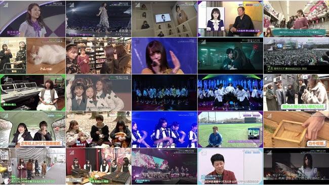 191230 (720p+1080i) 坂道テレビ ~乃木と欅と日向~ Vol.2