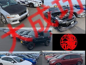 インプレッサ スポーツ GP7 2.0iアイサイトのカスタム事例画像 さとやん(UN'K.O Racing)さんの2019年11月04日20:13の投稿