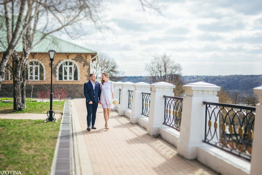 Wedding photographer Evgeniya Izotina (Izotina). Photo of 21.04.2019
