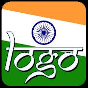 Indian Logo Quiz