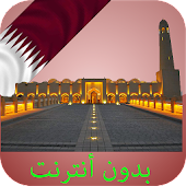 Qatar Prayer Times (offline)