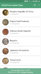 PCGS Chinese Coin Price Guide- screenshot thumbnail