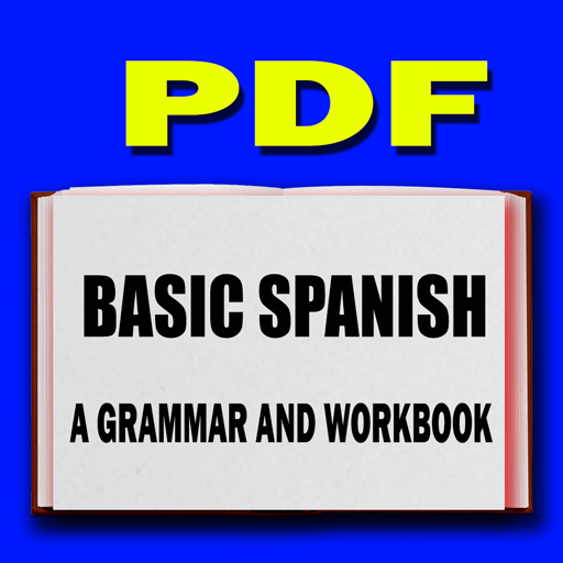 Jph English Grammar Pdf Download