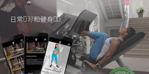 女子健身房 - 日常练习和锻炼