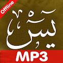 Surat Yasin MP3 icon