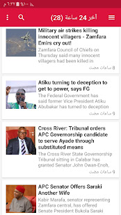 Download Latest Nigeria News & nigerian newspapers APK