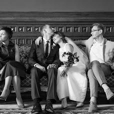 Wedding photographer Aleksandr Reus (Reus). Photo of 12.04.2016