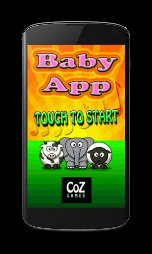 baby_app 赤ちゃんや幼児の楽しみ
