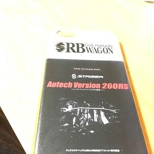 ステージア WGNC34 のカスタム事例画像 keiji speedさんの2019年10月07日21:52の投稿