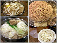 尚品迷你麻辣涮涮鍋