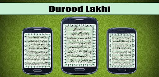 Durood Lakhi - Apps on Google Play