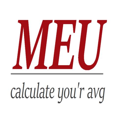حساب المعدل - طلاب جامعة الشرق الاوسط (app)