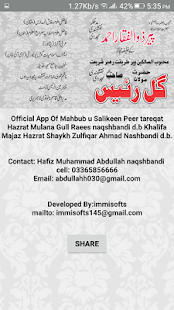 Hazrat Mulana Gull Raees Naqshbandi apk screenshot 5