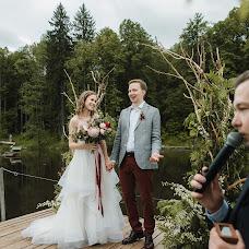 Wedding photographer Mariya Kulagina (kylagina). Photo of 26.05.2019